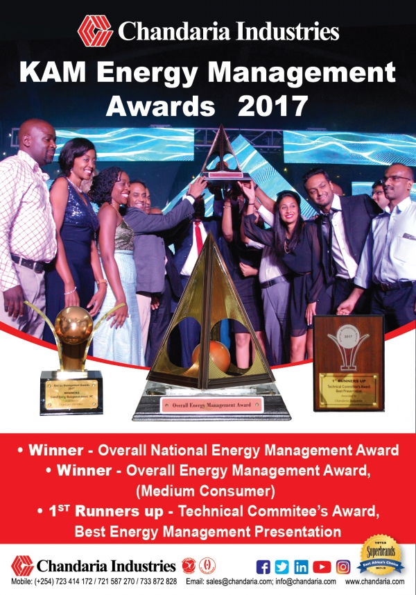 Energy Management Awards 2017
